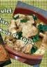 Poulet indien aux noix de cajou