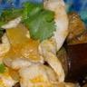 Poulet thaï en curry rouge