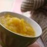 Purée jaune (aux poivrons jaunes) (Sans gluten/sans lait/sans oeufs/sans arachide) [6-12mois]
