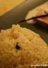 Risotto aux truffes noires et filet de thon rouge