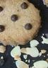 Sablés amandes noisettes châtaignes pépites de chocolat sans gluten