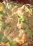 Salade avocats crevettes et pamplemousses