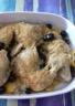 Tajine de poulet aux olives et au citrons