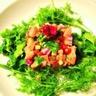 Tartare multicolore aux deux saumons