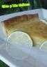 Tarte au citron vert à la crème d'amandes