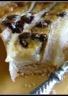 Tarte aux poires & chocolat pâte aux deux fruits secs