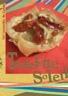 Tartelette soleil artichaut et tomate confite