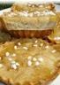 Tartelettes poires crème aux amandes grillées