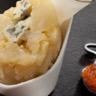 Terrine de poires caramélisées au miel du Lubéron et à la Fourme d'Ambert pâte de coing maison