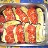 Tian d'aubergines au fromage de brebis facile