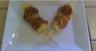 Brochettes épicées de dinde et ananas