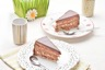 Gâteau au Chocolat Meringué {Meringue d'Automne de Pierre Hermé}