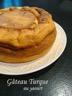 Gâteau turque au yaourt